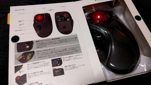 エレコムトラックボール HUGE M-HT1DRBKレビュー(その2)